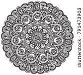 black and white mandala vector... | Shutterstock .eps vector #791473903