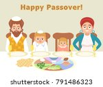 jewish family at feast of... | Shutterstock .eps vector #791486323