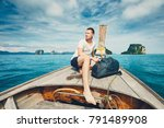 young man  tourist  with... | Shutterstock . vector #791489908