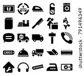 service icons. set of 25...   Shutterstock .eps vector #791496349
