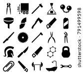 steel icons. set of 25 editable ... | Shutterstock .eps vector #791499598