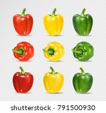 vector set of colored yellow... | Shutterstock .eps vector #791500930