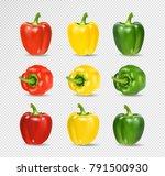 vector set of colored yellow... | Shutterstock .eps vector #791500930