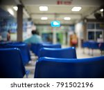 Out Of Focus Bus Station...