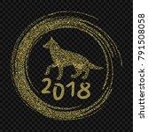 2018 chinese new year of yellow ...   Shutterstock .eps vector #791508058