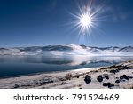 beautiful panoramic view of... | Shutterstock . vector #791524669