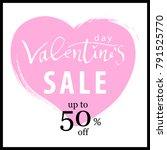 valentine's day sale banner.... | Shutterstock .eps vector #791525770