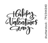 vector hand drawn greeting card ... | Shutterstock .eps vector #791544340