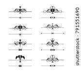 calligraphic frame divider... | Shutterstock .eps vector #791551690