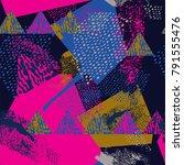 geometric textured art...   Shutterstock .eps vector #791555476