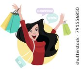 happy shopper. the girl holds... | Shutterstock .eps vector #791556850