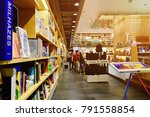 bangkok thailand december 16 ... | Shutterstock . vector #791558854
