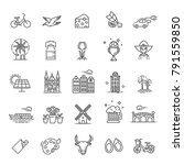 holland flat icons set | Shutterstock .eps vector #791559850