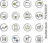 line vector icon set   download ... | Shutterstock .eps vector #791562019