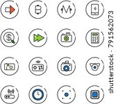 line vector icon set   right... | Shutterstock .eps vector #791562073