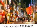 shinjuku nightlife colorful... | Shutterstock . vector #791568490