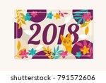 2018 background vector | Shutterstock .eps vector #791572606