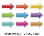 set of arrow signs | Shutterstock .eps vector #791579500
