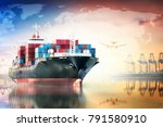 global business logistics... | Shutterstock . vector #791580910