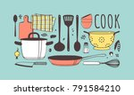hand drawn illustration cooking ... | Shutterstock .eps vector #791584210