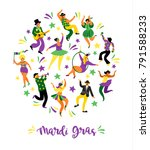 mardi gras. vector illustration ... | Shutterstock .eps vector #791588233