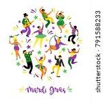 mardi gras. vector illustration ... | Shutterstock .eps vector #791588233