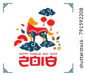 colorful chinese new year 2018... | Shutterstock .eps vector #791592208