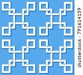 seamless oriental knot pattern...   Shutterstock .eps vector #791614159