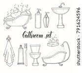 hand drawn vintage set of... | Shutterstock .eps vector #791624596