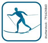 cross country skiing emblem.... | Shutterstock .eps vector #791624860