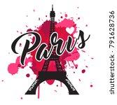 Symbol Paris. Fashion Print Fo...