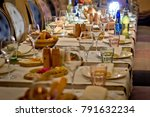 table with empty plates and... | Shutterstock . vector #791632234