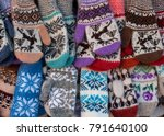 mittens on the winter christmas ... | Shutterstock . vector #791640100
