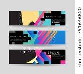 vector abstract design banner.... | Shutterstock .eps vector #791646850