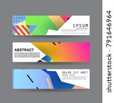 vector abstract design banner.... | Shutterstock .eps vector #791646964
