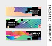 vector abstract design banner.... | Shutterstock .eps vector #791647063