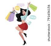 happy shopper. the girl holds... | Shutterstock .eps vector #791656156