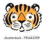 stylised vector cartoon drawing ... | Shutterstock .eps vector #791661559