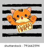 hand drawn cute tiger vector... | Shutterstock .eps vector #791662594