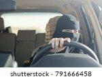 saudi woman driving a car in... | Shutterstock . vector #791666458