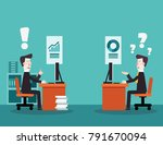 businessmen working in office... | Shutterstock .eps vector #791670094