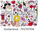 love doodle  hand drawn heart... | Shutterstock .eps vector #791707930