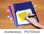 idea concept with crumpled... | Shutterstock . vector #791710318