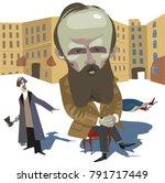 russian writer fedor dostoevsky   Shutterstock .eps vector #791717449