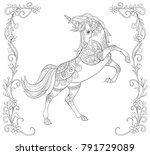 adult coloring book page a cute ... | Shutterstock .eps vector #791729089