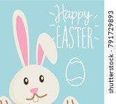 rabbit head. happy easter bunny....   Shutterstock .eps vector #791729893