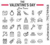 happy valentines day line icon... | Shutterstock .eps vector #791749468