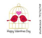 cute valentines day glitter...   Shutterstock .eps vector #791762749