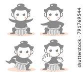 sumo  cute icon set | Shutterstock .eps vector #791769544