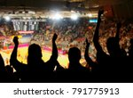 crowd cheering at basketball... | Shutterstock . vector #791775913